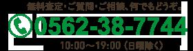 TEL:052-618-9200