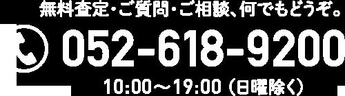 TEL:0562-38-7744