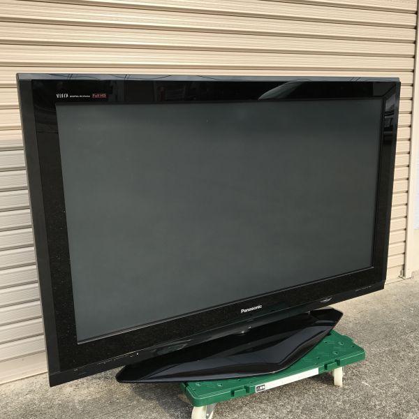 Panasonic 50インチのプラズマテレビを出張買取致しました