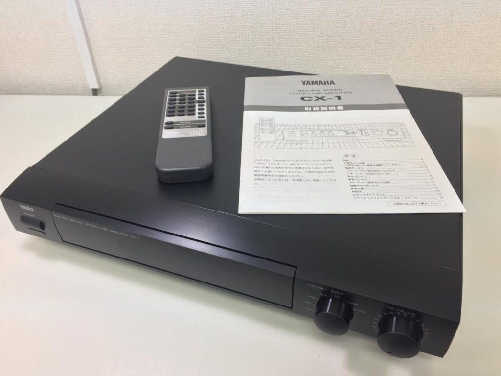 ヤマハ ステレオプリアンプ CX-1等 オーディオ機器 買取ました!