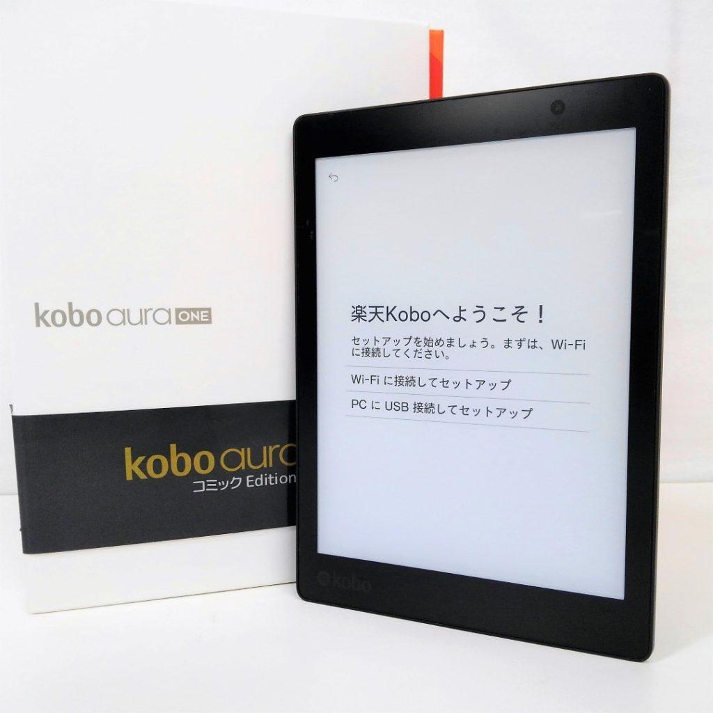 kobo aura ONE 電子書籍リーダーを買取させて頂きました