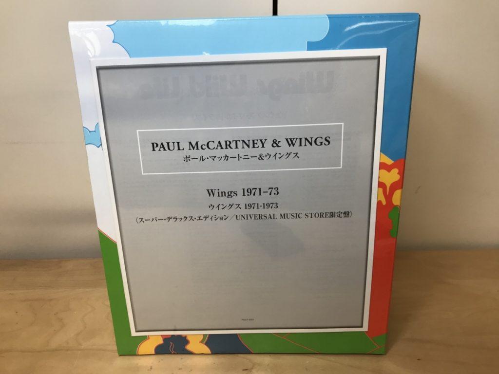 新品 wings 1971-1973 日本解説付 限定版 売り切れ ウイングス ポールマッカートニー 買取しました!
