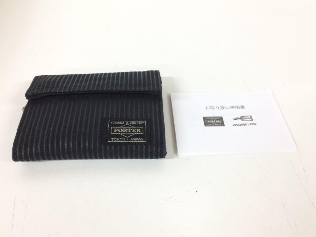 未使用品 ポーター ドローイング 二つ折り財布 買い取りました!