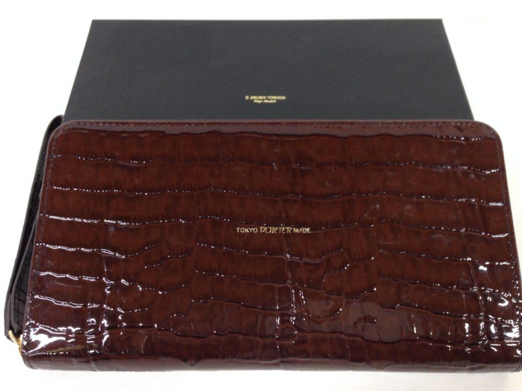 PORTER×B印 YOSHIDA 長財布 クロコ型押し ラウンドファスナー ブラウン買取しました!