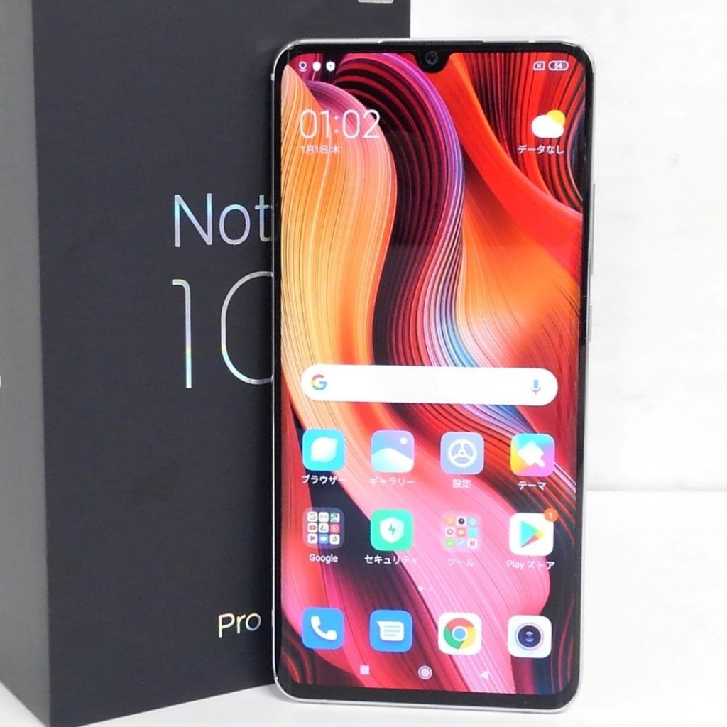 Xiaomi シャオミ Mi Note 10 pro買取りました!